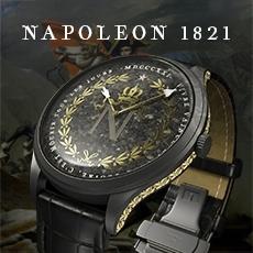 La maison horlogère Col&MacArthur souhaite, au travers de cette collection, mettre en avant l'Empereur pour lequel la fascination et l'engouement n'ont d'égale que son ambition