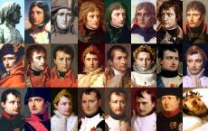 Chronologie de 1769 à 1840
