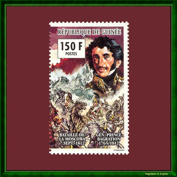 Guinea stamp commemorating the Battle of the Moskva along with the death of Peter Bagration