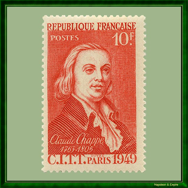 French 10-francs stamp representing Claude Chappe
