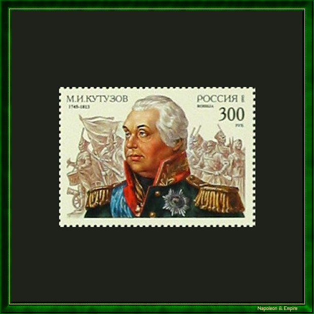 Russian stamp showing general Koutouzov