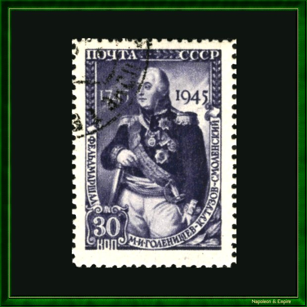 Soviet stamp depicting general Koutouzov